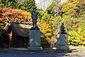151101 Komaki Onsen Shibusawa Park Misawa Aomori pref Japan06n.jpg