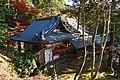 161126 Kabusanji Takatsuki Osaka pref Japan13n.jpg