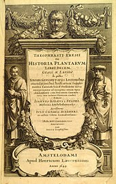 Frontispiece to a 1644 version of Theophrastus's Historia Plantarum, originally written around 300 BC (Source: Wikimedia)