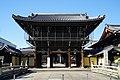 170128 Koshoji Kyoto Japan02n.jpg