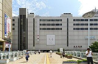 Kita-Senju Station Railway and metro station in Tokyo, Japan