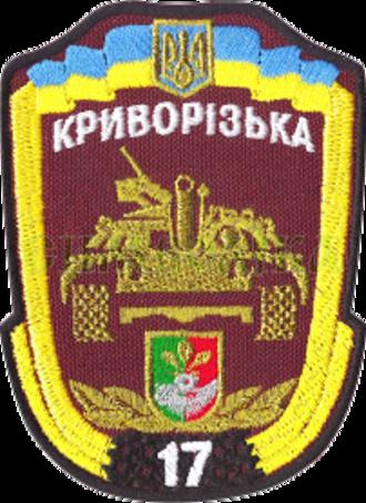 17th Tank Brigade (Ukraine) - 17th Tank Brigade shoulder sleeve insignia