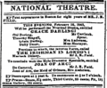 1843 NationalTheatre Feb16 DailyAtlas Boston.png