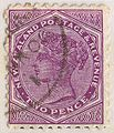 1882 Queen Victoria 2 penny mauve.JPG