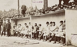 1903 Pittsburg Pirates season - Image: 1903 World Series Pittsburgh Pirates