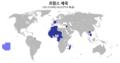 1919년 ~ 1939년 프랑스 제국.png