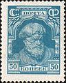 1927 CPA 293.jpg