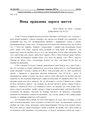 1937 5-6У.pdf