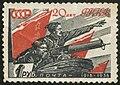 1938 CPA 594.jpg