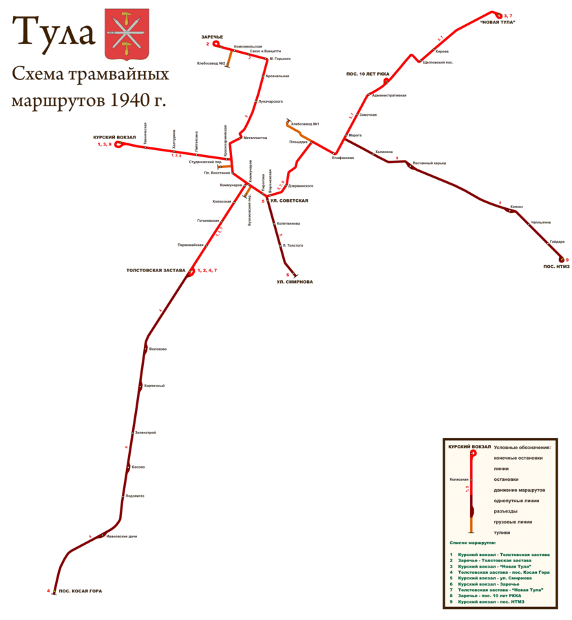 Схема трамвайных маршрутов нижний тагил