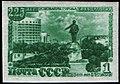 1948 1341 225 лет Свердловску. 1 руб.jpg