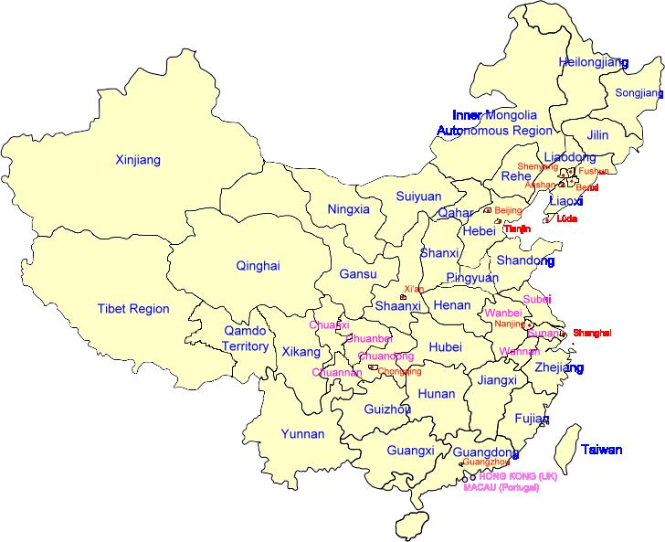 1949 PRC map