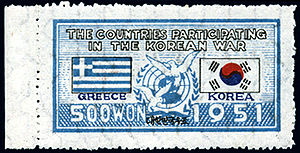 Greek Expeditionary Force (Korea) - South Korean 500 won stamp of 1951 commemorating the role of the GEF during the Korean War