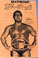 1973 - WCW Little Palestra Program - 0182.jpg