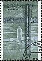 1987 CPA 5892.jpg