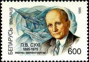 Pavel Sukhoi - Image: 1995. Stamp of Belarus 0114