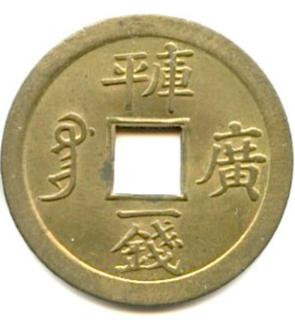 Zhiqian