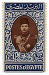 1 Livre Kingdom of Egypt stamp Farouq I.jpg