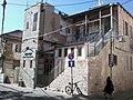 2בית המדרש ספינקא בירושלים.jpg