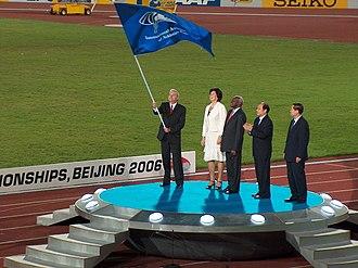 Under-20 athletics - 2008 World Junior Athletics - Beijing
