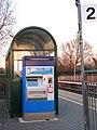 2008 at Worle station - ticket machine.jpg