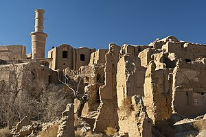 20110102 Kharanaq old city Iran.jpg