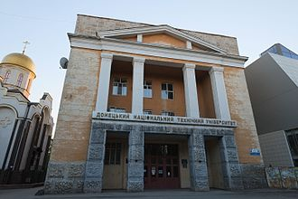 Donetsk National Technical University - Image: 2014. Донецк (14027557231)
