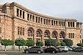 2014 Erywań, Budynek Rządowy (09).jpg