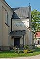 2014 Kościół Wniebowzięcia NMP w Przecławiu 23.JPG