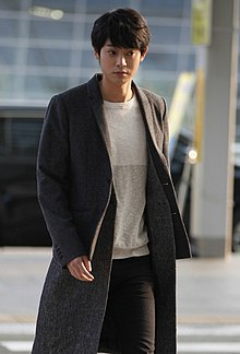Jung Joon Young Wikipedia The Free Encyclopedia
