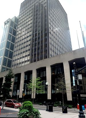 SunTrust Building (Nashville) - Image: 201 4th Ave N Nashville