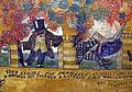222 Taller de restauració, mural de Xavier Nogués.jpg