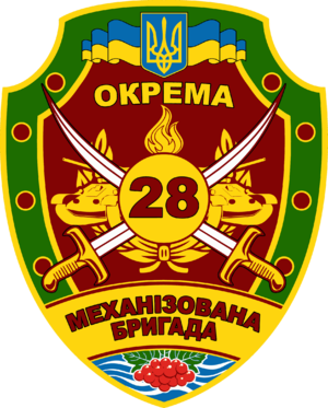 28th Mechanized Brigade (Ukraine) - 28th Mechanized Brigade shoulder sleeve insignia