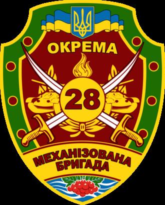 28th Mechanized Brigade (Ukraine) - 28th Mechanized Brigade shoulder sleeve insignia