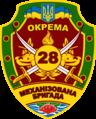 28-а механізована бригада.png