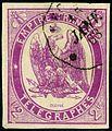 2f France telegraph stamp 1868.JPG