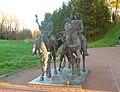 "474. Pushkin. Sculpture ""Knight, Death and the Devil"".jpg"