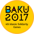 4th Islamic Solidarity Games - article contest Gold medal.png