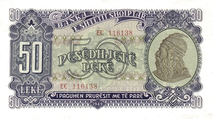 50 lekë of Albania in 1949 Obverse.png