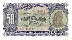 50 lekë de Albania en 1949 Obverse.png