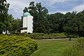 518824 Dr. A.F. Philips Observatorium.jpg