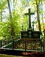 5262. Novodevichye cemetery. Family burial of the Ratkovs-Rozhnovs.jpg