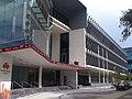612 ABC studios in Brisbane.JPG