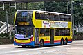 6363 at Admiralty Station, Queensway (20190503091831).jpg