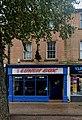 67, West Gate, Mansfield (3).jpg