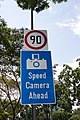 90kmhSpeedLimitSign-SpeedCameraSign-Singapore-20100829.jpg
