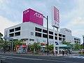 AEON Tottori.jpg
