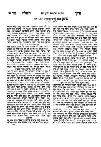 File:AHS YD A3 (41-60).djvu