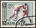 AJM 1965 MiNr0032A pm B002.jpg