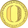 AM-2013-5000dram-AlphabetAu-b38.png